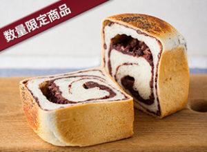 小倉食パン