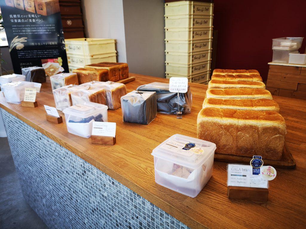 高級美食パン専門店Galaの店内