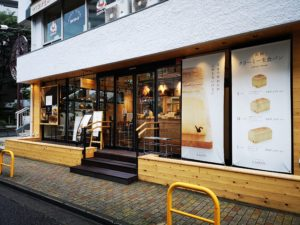 LA・PAN(ラ・パン)の食パンをご紹介|クリーミー生食パンの値段や予約、口コミ|東京・大阪・京都以外...