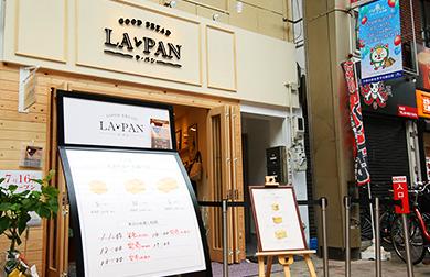 LA・PAN(ラ・パン)九条店