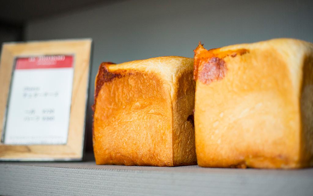 ル・ミトロン食パン