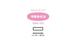 まるい食パン専門店【つるやパン】は、滋賀県長浜市で60年以上続く老舗パン屋さんが手掛ける、まるい食...