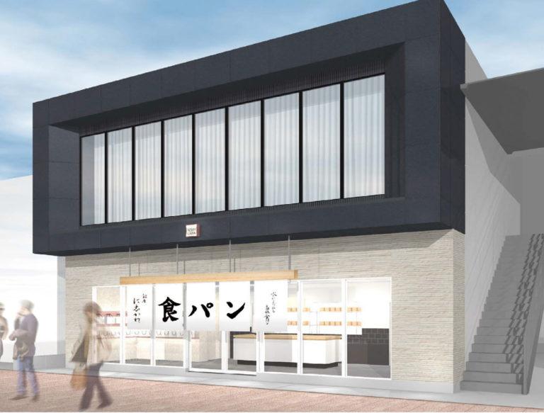 銀座 に志かわ 倉敷駅前店