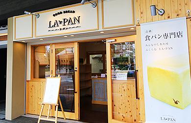 LA・PAN(ラ・パン)出町柳店