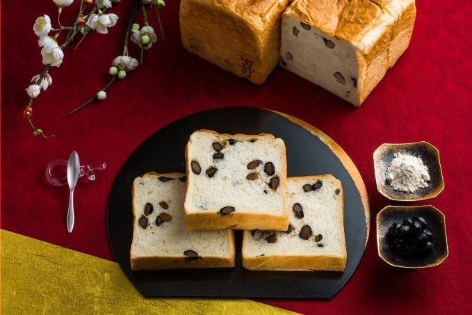 丹波黒豆と和三盆の食パン