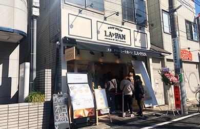 大泉学園店